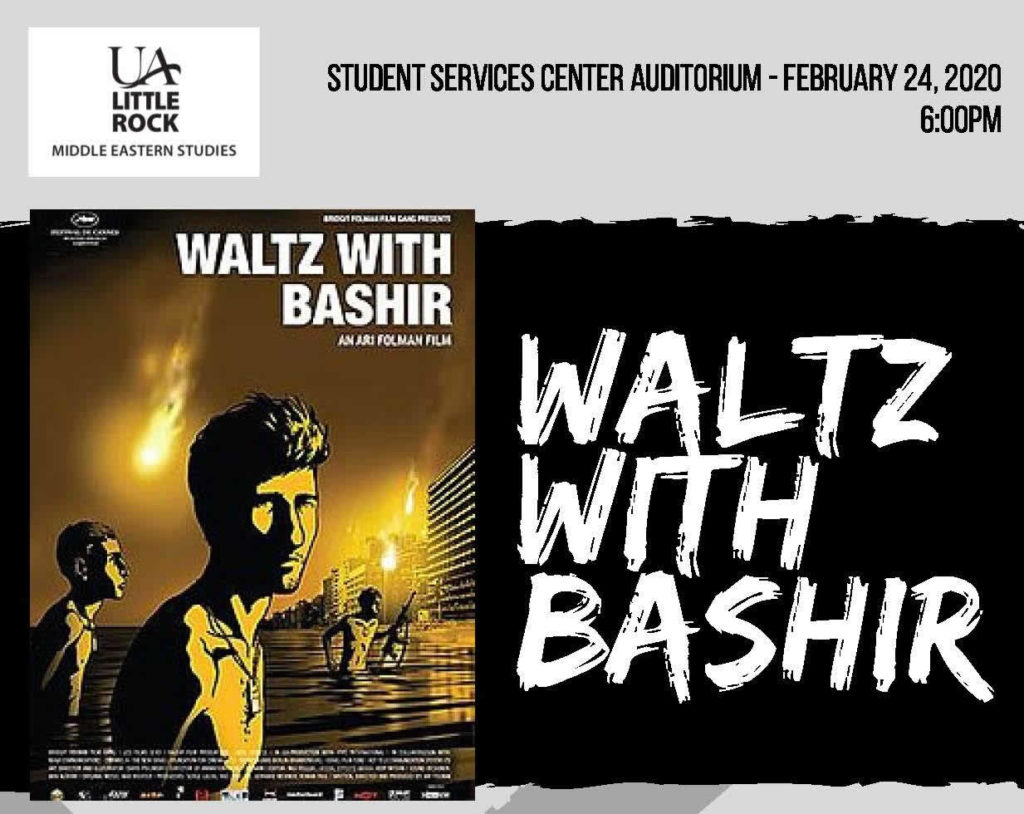 "Image of the film poster ""Waltz With Bashir"""